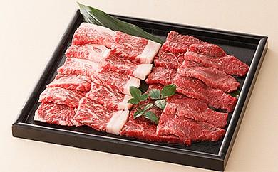 【E7】伊予牛絹の味 黒毛和牛ロース・モモ焼肉用E