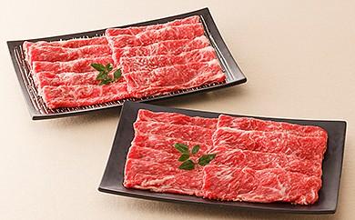 【E6】伊予牛絹の味 黒毛和牛ロースすき焼き用E