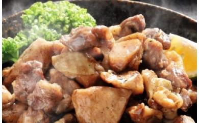 A29146 炭火で焼いて燻しました!赤鶏ごろごろ焼き(1.26kg)・通