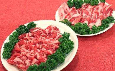 [№5790-0180]希少なブランド豚肉いきいき金華(焼肉・しゃぶしゃぶ用)