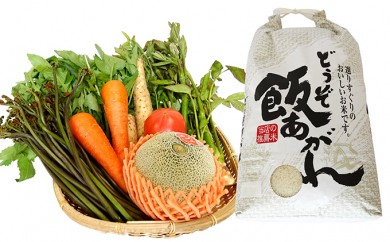 [№5731-0101]津軽のお米5㎏と旬の野菜果物セット(3~7品程度)