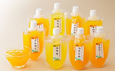 【B41】<オレンジフーズ>ちゅうちゅうゼリー8本セット(4種詰合せ)