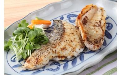 H011 旬の魚の味噌・塩レモン漬けセット【5,000pt】