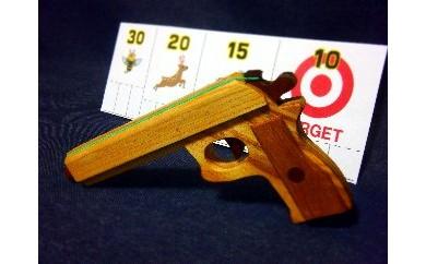 プランA-3 木工品「ごむぴす」