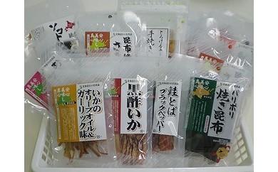 CB-19001 北海道産原料使用「無添加おつまみ32パック」[174065]