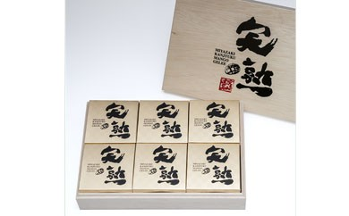 29-0205 【大人の贅沢デザート】高級完熟マンゴージュレ(6個)【4000pt】