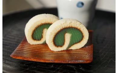 【B-19】緑のあんこタルト 3本(なかにし菓子舗 大西町)   1.0P