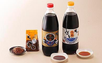 【A12】<忽那醸造>特級濃口醤油とめんつゆ・しょうゆの実の詰め合わせ