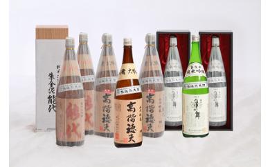 【G3】能代至高の逸品酒 9本セット【各1.8L】