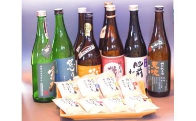 A-043 ★日本酒食べ比べ★佐賀ん、酒びたしカステラ