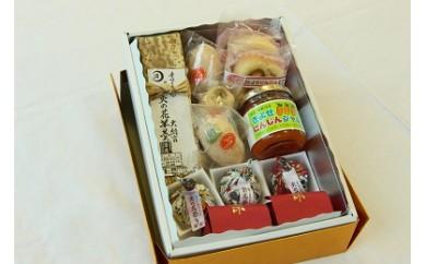清月の和菓子とにんじんジャムセット