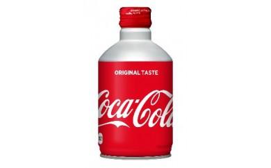 H033 コカ・コーラボトル300ml【25pt】