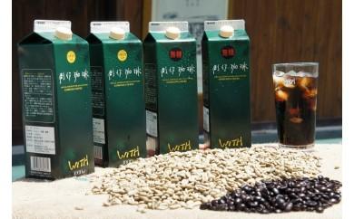 アイスコーヒー12本セット(はちみつ入り加糖)_0507