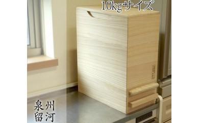 E3-02.桐製米びつ[一合計量タイプ]10kgサイズ