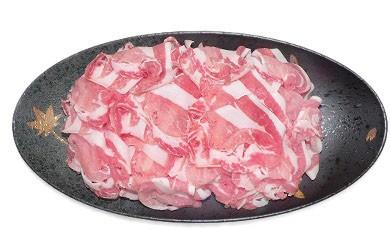 KY02 叶え屋特選!九州産豚ロースしゃぶしゃぶ 2kg