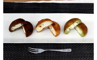 【おいしいチーズの焼き菓子】伊藤社長の元祖三色チーズ饅頭【4000pt】 30-0206