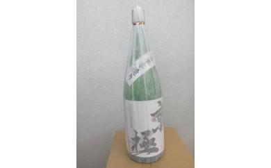 [A05]名水酒京極 本造り 1升
