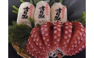 CA-15002 【北海道根室産】煮タコと真たらすりみセット[173875]