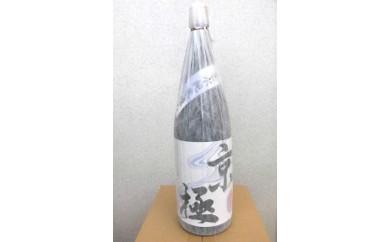 [A04]名水酒京極 純米酒 1升