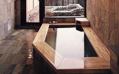 T015 天然温泉施設「大平樂」 家族風呂入浴とお食事ペアチケット