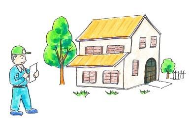 空き家管理サポート~空き家の外まわり+室内点検~【年4回】