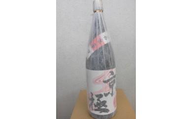 [A06]名水酒京極 辛口 1升