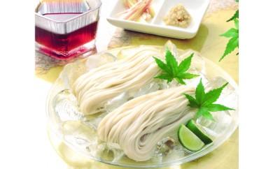 A-10 ダイシモチ麦麺「五岳の誉」