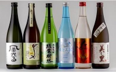 【No.152】焼酎王国鹿児島☆夏&秋におすすめの芋焼酎6本セット