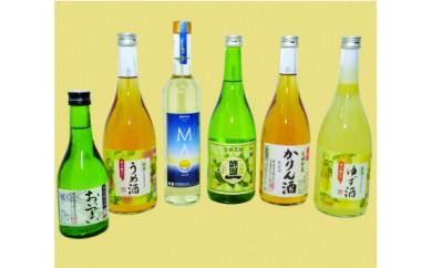 B-15 善通寺のお酒セット②