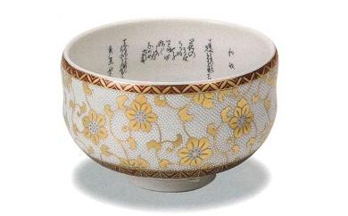 T57.【お茶を楽しむ九谷の器】抹茶碗・白粒鉄仙