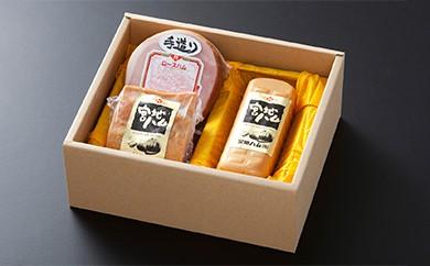 B0-39 【佐賀県産・九州産の豚肉使用】手造りロースハム詰合せ