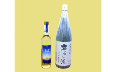 A-32 善通寺のお酒セット①