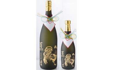 【E009】 崎元酒造オリジナル 干支ブラスト彫刻セット