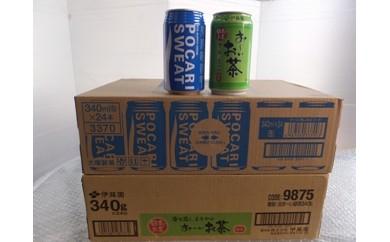 ポカリスエット340ml&おーいお茶340g 24缶×2(48缶セット)