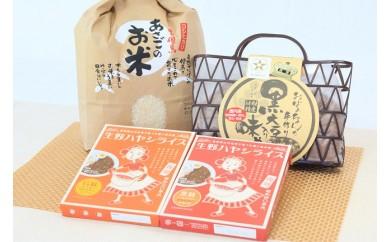 ●B-29 手作り黒大豆味噌 あさごのお米3kg 生野ハヤシライス