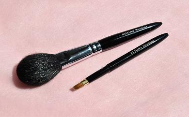 化粧筆 咲fude 2本セット