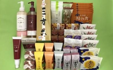 とかち「お菓子の柳月・ビューティ&スイーツ」セット【B04】