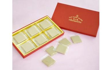 C-2 グッドヘルシーチョコレート森の恵《ホワイト》 18枚×1箱