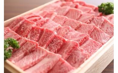 飛騨牛 バーベキュー・焼肉に 焼肉霜降り肩ロース300g 牛肉 和牛[C0004]