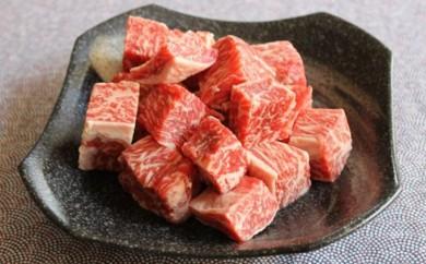[№5731-0122]ひらかわ牛(津軽谷川牛) サイコロステーキ約600g