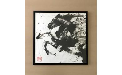 【24P】墨絵アート西元祐貴の『額装風呂敷 駿千里』 G02401