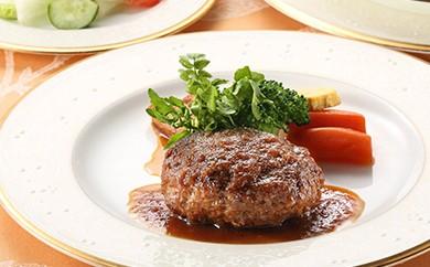 GS003 【肉汁じゅわ~♪甘みが口いっぱい♪】総計1.5kg 伊萬里牛ハンバーグ