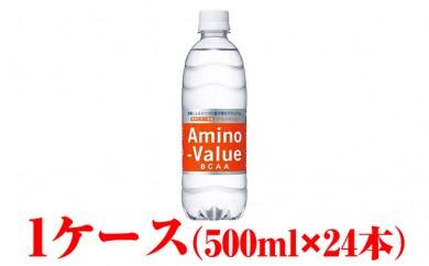 [№5809-0995]【大塚製薬】 BCAA4000mg アミノバリュー500ml×24本