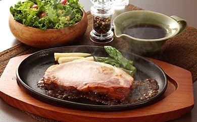 580 南州農場 黒豚ロースステーキセット
