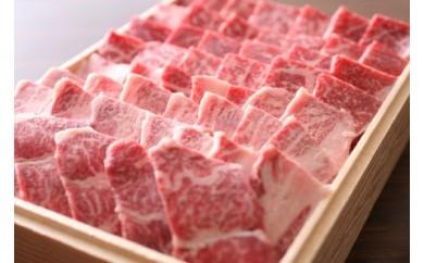 飛騨牛 バーベキュー BBQ がっつりカルビ500g  牛肉 和牛 飛騨市推奨特産品