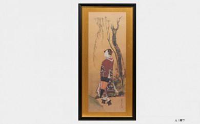 B-10 葛飾北斎「柳下傘持美人」額絵絵