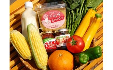 A418 むなかた旬のお任せセット(野菜・フルーツ・加工品)
