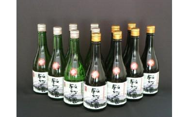 [№5854-0144]本格そば焼酎「飯綱の風」12本セット