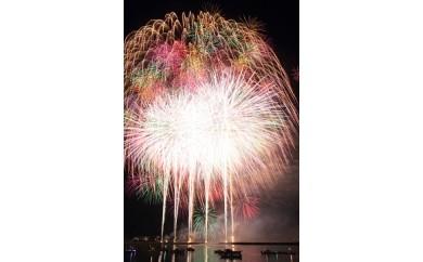 j_12 桑名市観光協会 2018年桑名水郷花火大会観覧4人マス(4名)