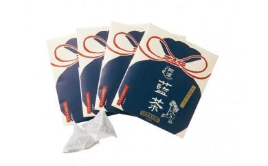 A048 【藍食人】阿波藍茶4袋(1袋5包入)